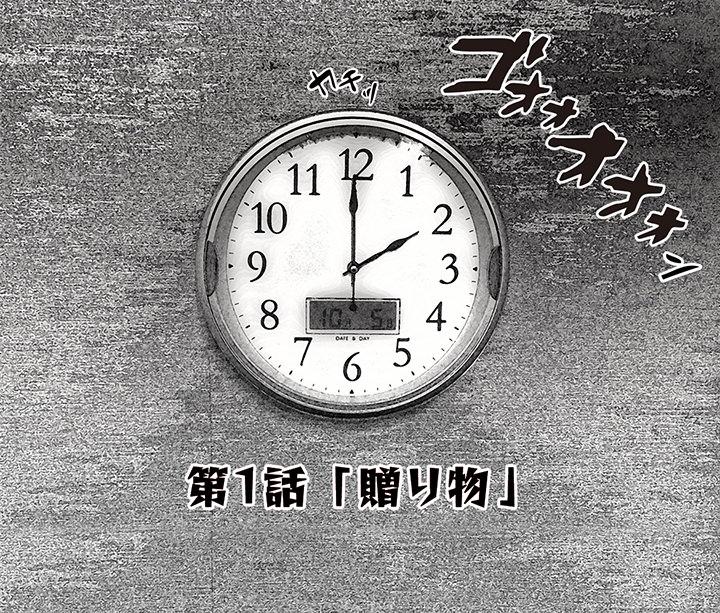01watch