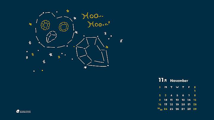 (中)チーム 暦 11月カレンダー