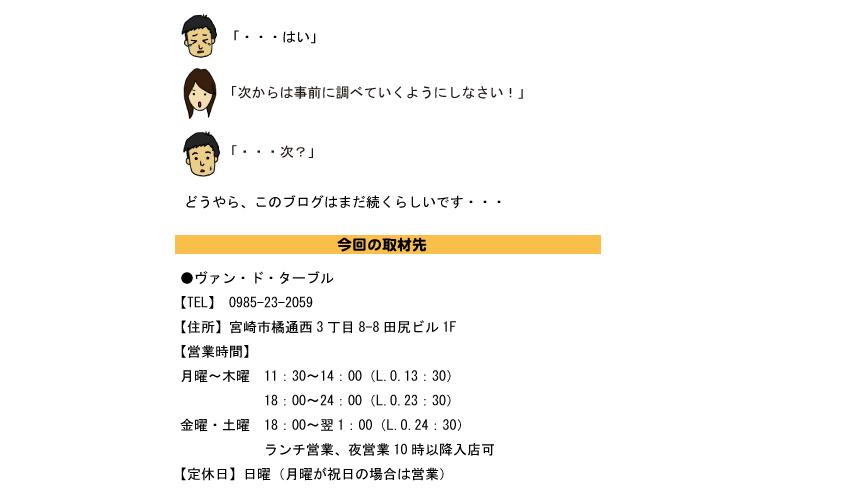 blog09