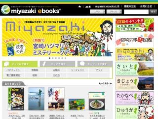 miyazaki-ebooks01