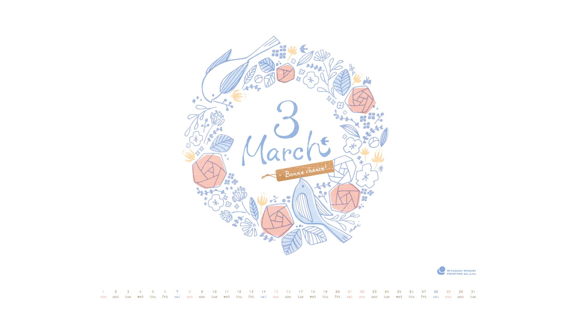 Calendar_March_blue