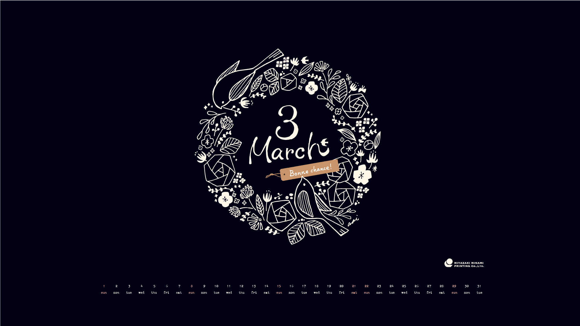 Calendar_March_navyblue