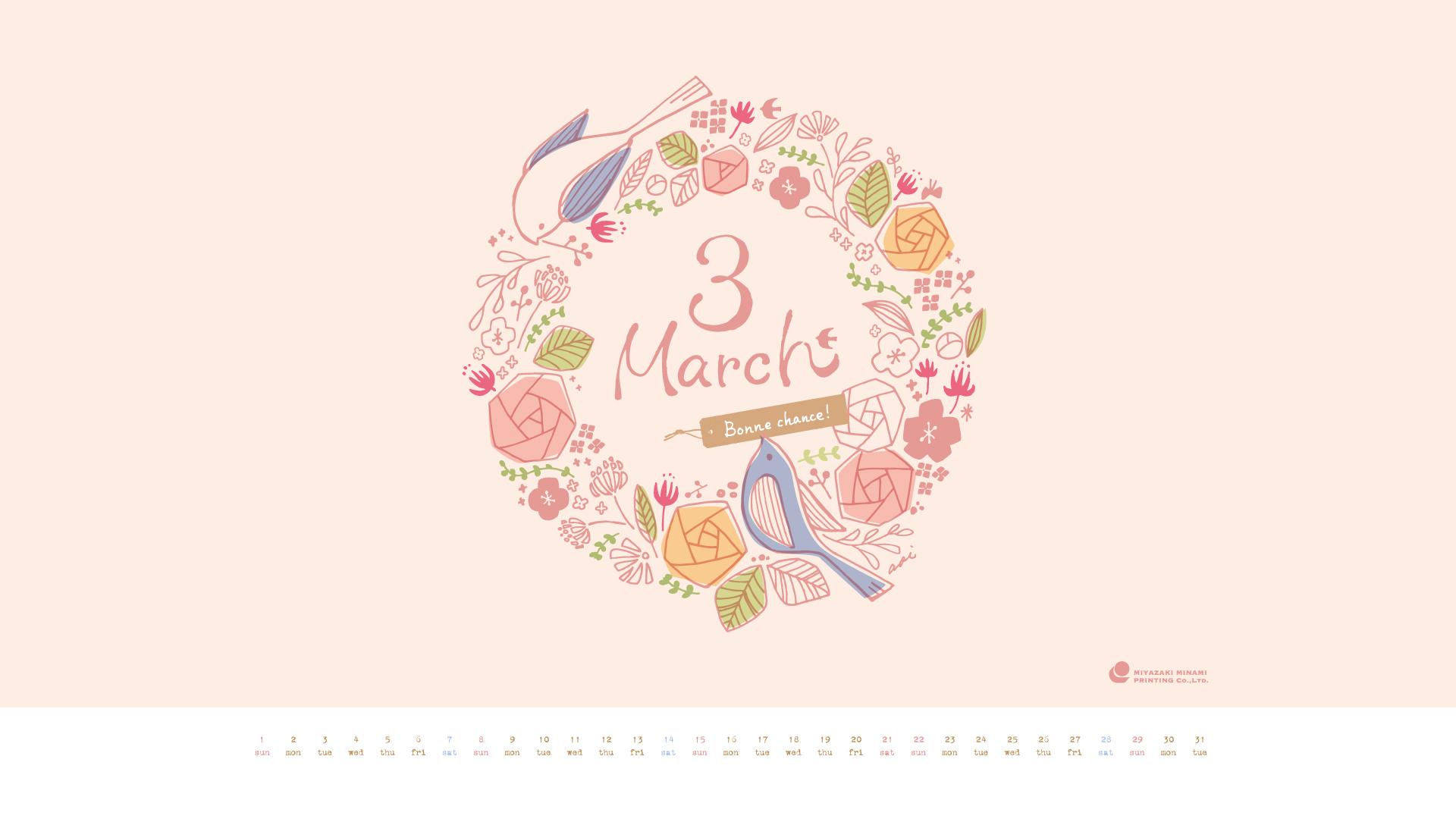 Calendar_March_pink