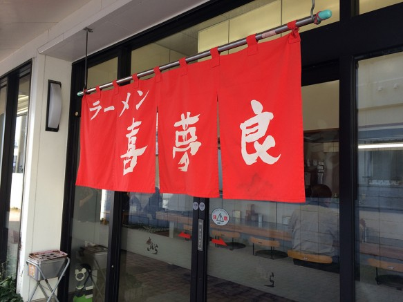 魅惑の通風紀行¥IMG_2222