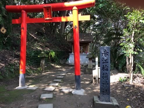 赤江稲荷神社