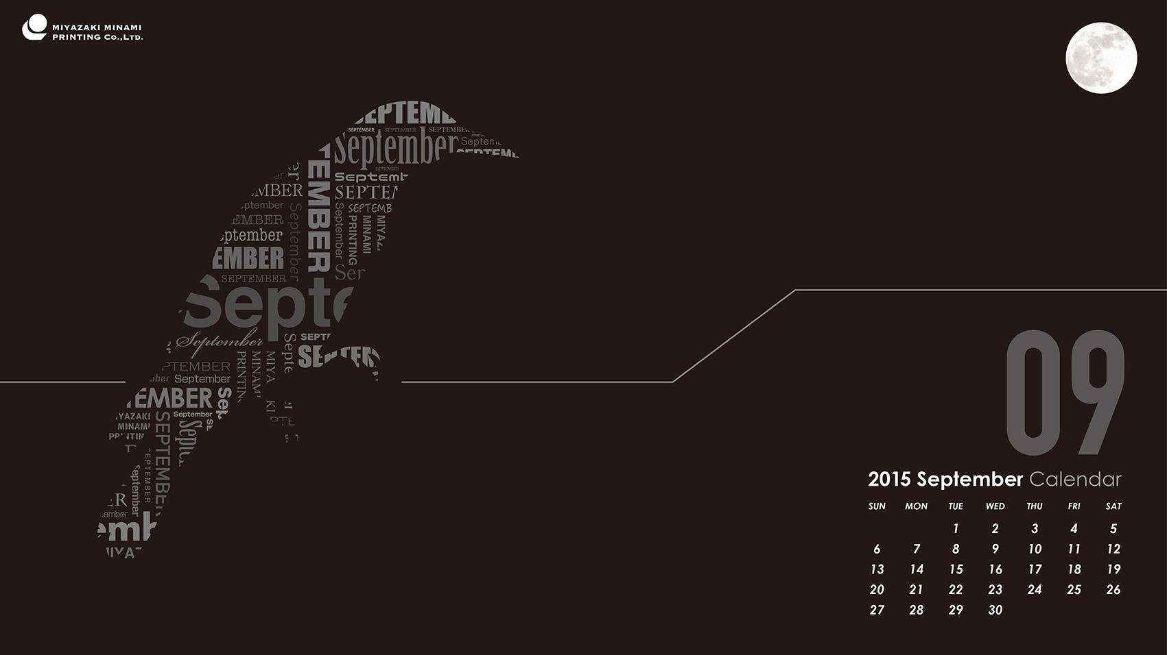 デスクトップカレンダー201509黒