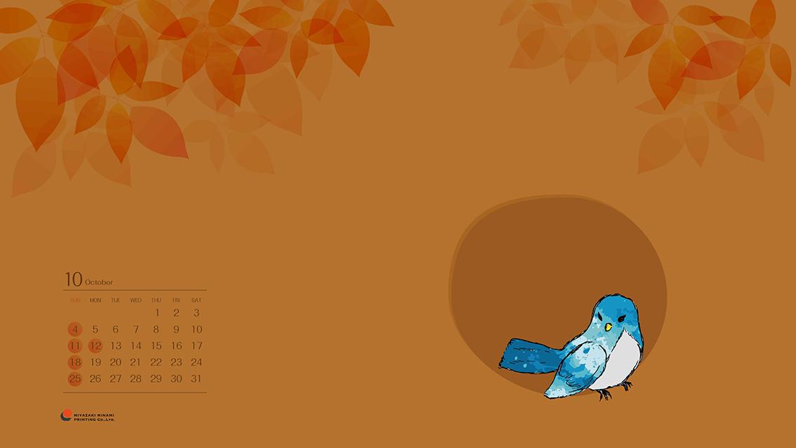 BlogCalendar_2014-11